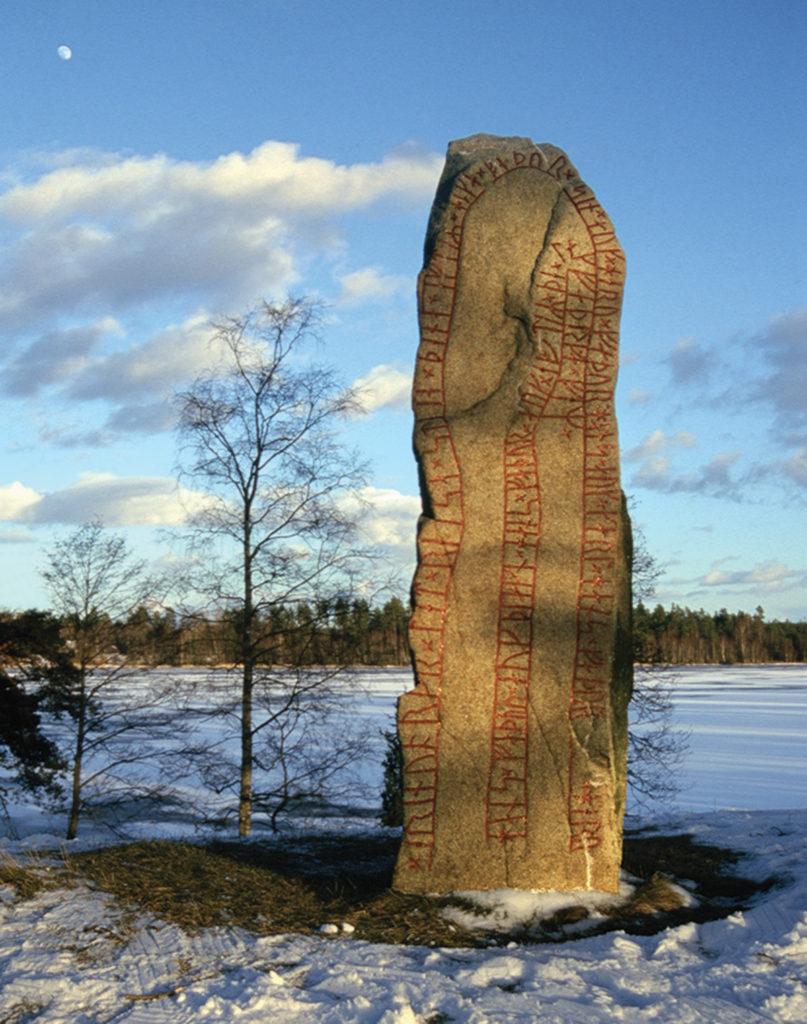 Runstenen vid Norra Sandsjö.