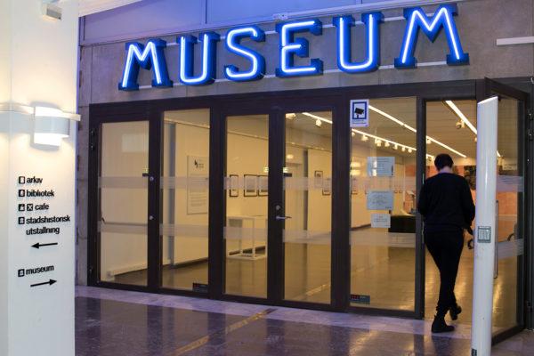 Entre till Jönköpings läns museum från Stadsbiblioteket